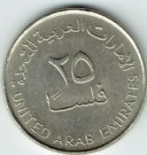 United Arab Emirates, 25 Fils 1998, VF, WO2032